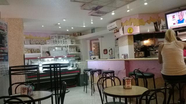 Cafetería Servando